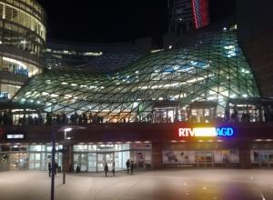 Warszawa (2017)
